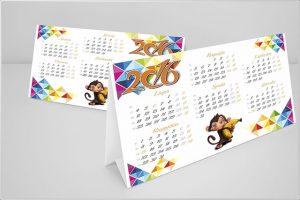 Kalendorių gamyba, Bevardis