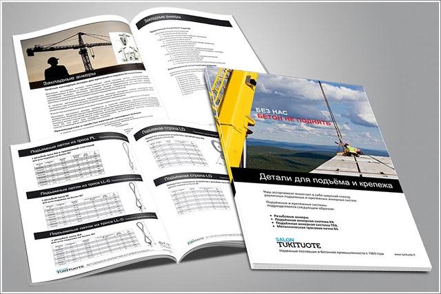 Katalogų spausdinimas pramonei