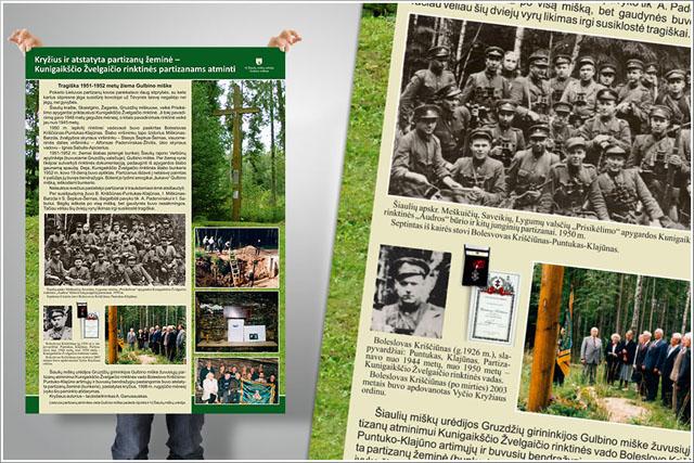 Plakatų spausdinimas - partizanai