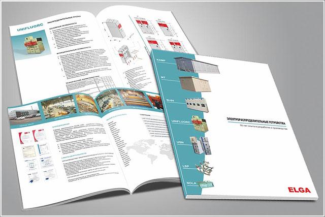Katalogų spausdinimas veiklos pristatymui